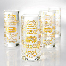 1950s Retro Highball Glasses (Set of 4)